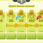 Нужно больше золота в Аватарии