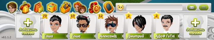 Примеры аватрок в Аватарии
