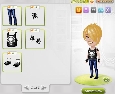 Гардеров в Аватарии на Майл