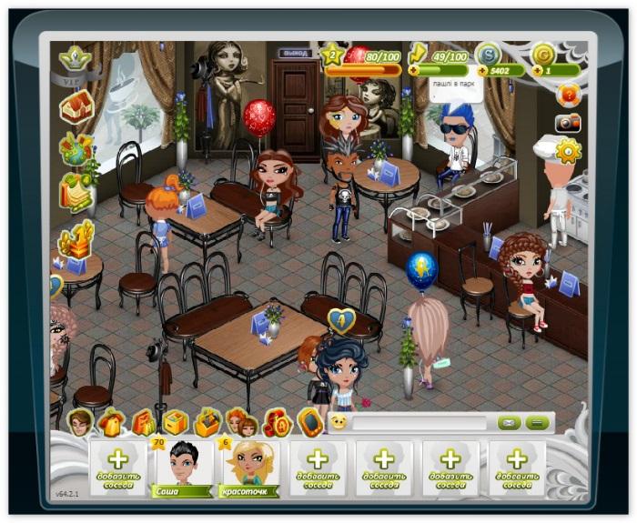 Кафе в Аватарии Фейсбук