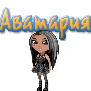 Лого-Аватария