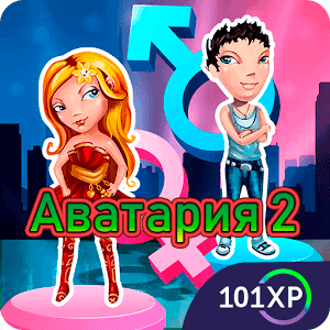 Аватария 2 пиктограмма