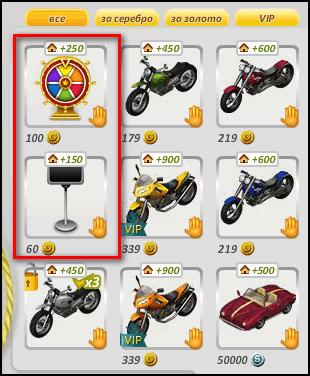 Новые предметы в Аватарии